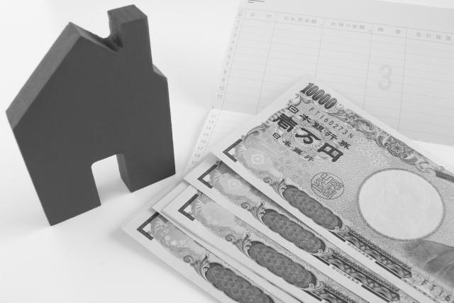 中古マンションの不動産投資