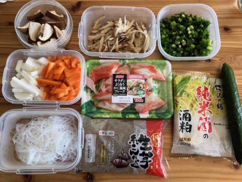 1週間の作り置きレシピ:野菜を切った状態