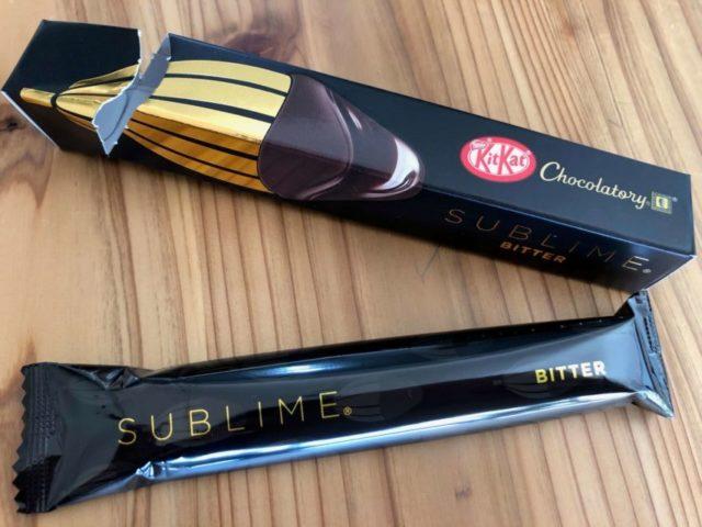 キットカット ショコラトリー:ビターの開封写真