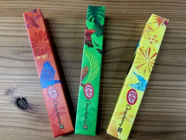 キットカットショコラトリー3本の色を比べる