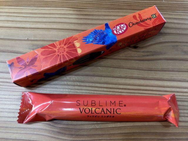 キットカットショコラトリー「ボルカニック」フィリピン ミンダナオ島のチョコレート